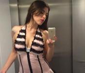 Amelia Amia